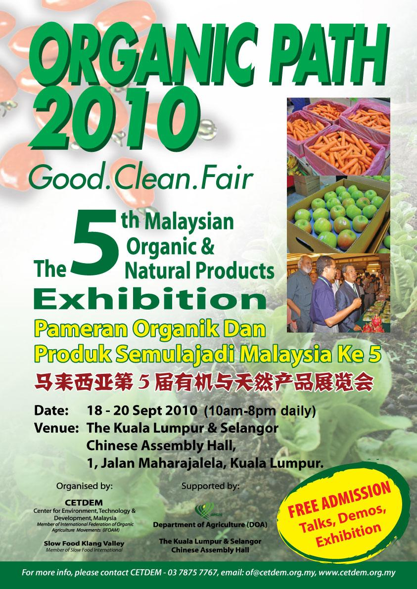 CETDEM » Calling for Volunteers for 5th Malaysian ...